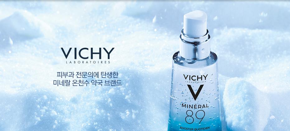 비쉬:피부과 전문의에 탄생한 미네랄 온천수 약국 브랜드