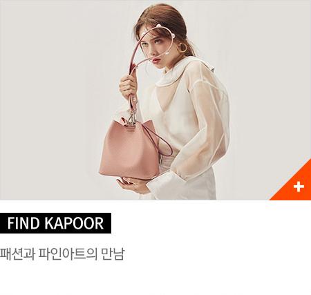 FIND KAPOOR, 패션과 파인아트의 만남