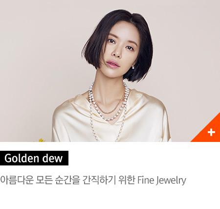 Golden dew, 아름다운 모든 순간을 간직하기 위한 Fine Jewelry