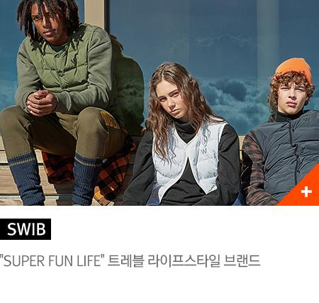 SWIB, Super Fun Life 트레블 라이프 스타일 브랜드
