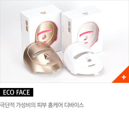 ECO FACE, 극단적 가성비의 피부 홈케어 디바이스