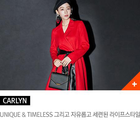 CARLYN, Unique & Timeless 그리고 자유롭고 세련된 라이프 스타일