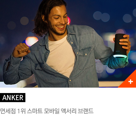 ANKER, 면세점 1위 스마트 모바일 악세서리 브랜드