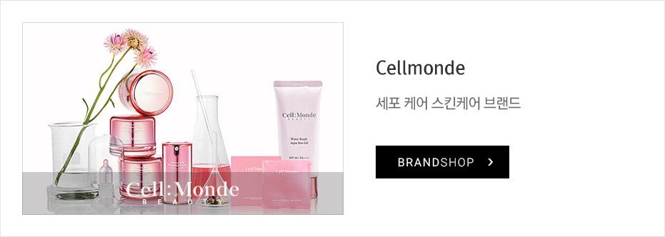 Cellmonde, 세포 케어 스킨케어 브랜드