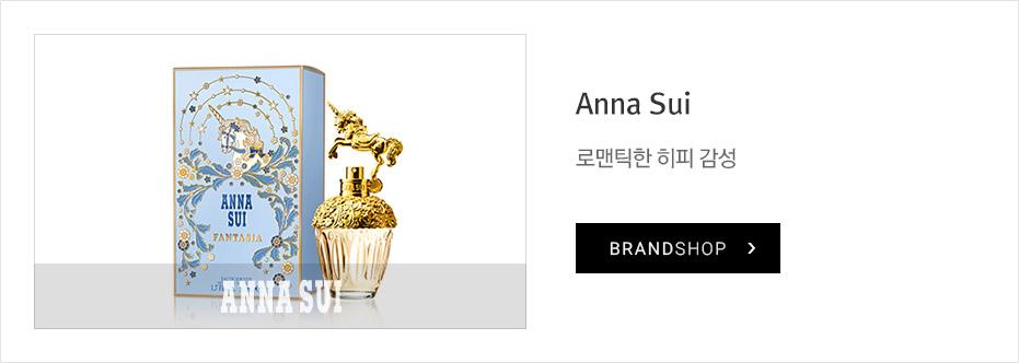 Anna Sui, 로맨틱한 히피 감성