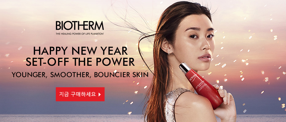 BIOTHERM HOMME. Happy New Year Set-off The Power. Younger, Smoother, Bouncier Skin