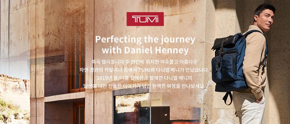 TUMI Perfecting the journey with Daniel Henney 미국 캘리포니아 주 연안에 위친한 여유롭고 아름다운 자연 경관의 카탈리나 섬에서 YUMI와 다니엘 헤니가 만났습니다. 2019년 봄/여름 컬렉션과 함께한 다니엘 헤니의 일상에 대한 진솔한 이야기가 담긴 완벽한 여정을 만나보세요.