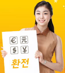 KB국민은행 환율 우대쿠폰