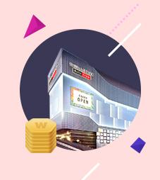 여름 본점 구매 금액 페이백