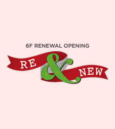 Re&New Jewelry Zone