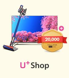 U+Shop 가입 이벤트