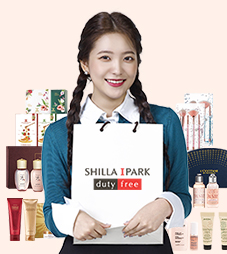Cosmetic Special Gifts