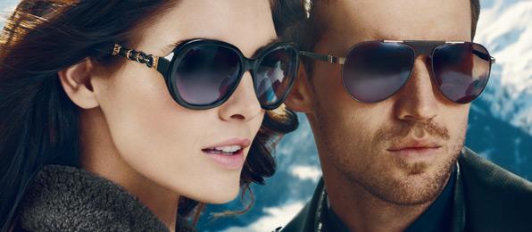 선글라스 구매사은 이벤트