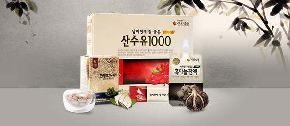 천호식품 33주년맞이 구매사은 이벤트