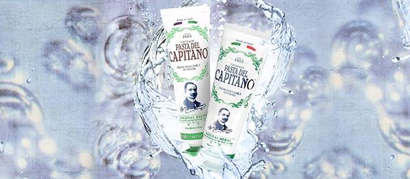 카피타노 오픈 기념 구매사은 이벤트