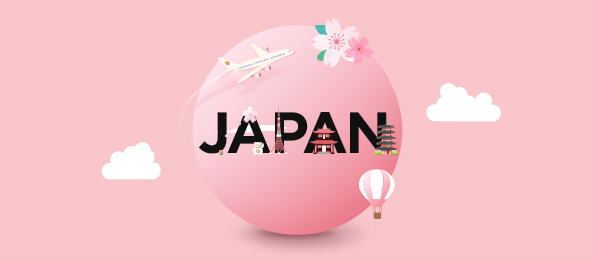 일본 여행/쇼핑 추천