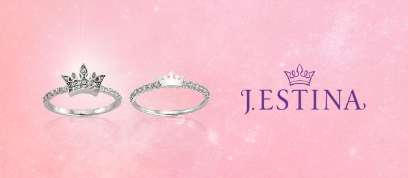 제이에스티나 행운의 반지 기획전