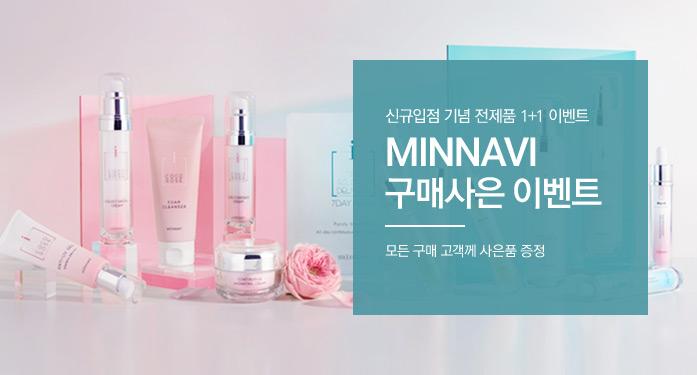 Minnavi 신규 입점 구매사은 이벤트