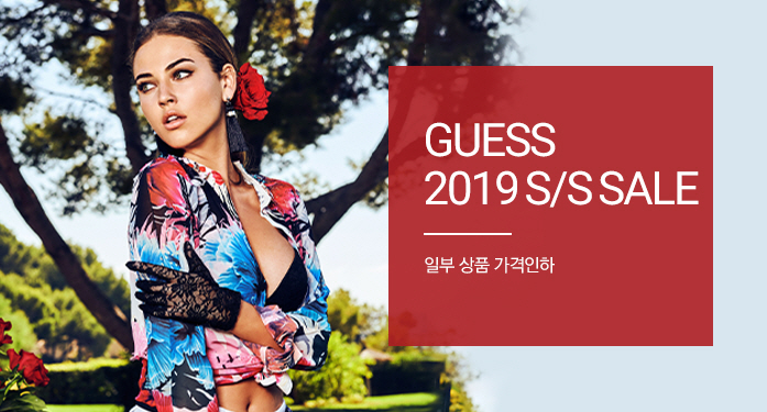 GUESS 2019 S/S SALE!
