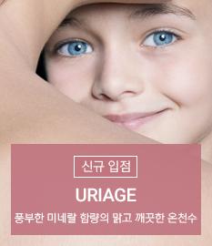 유리아쥬 신규입점
