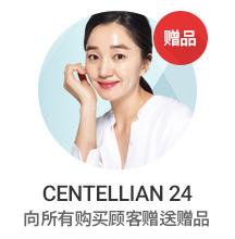 centellian24 回馈活动