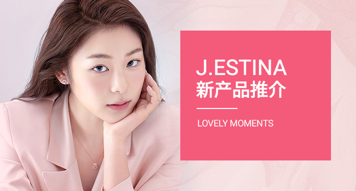 J.ESTINA LOVELY MOMENTS