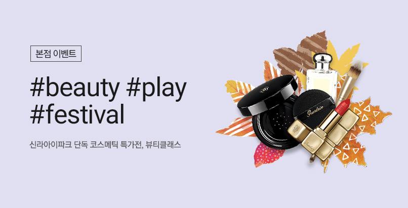 #Beauty #Play #Festival