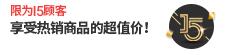 新罗爱宝客免税店简介