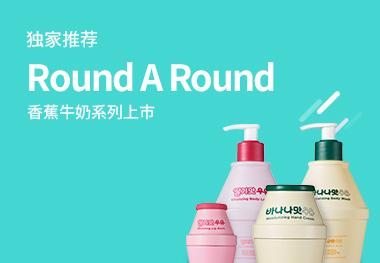 round a round