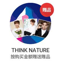 THINK NATURE