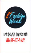 I' fashion week
