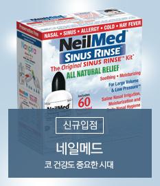 네일메드 신규입점