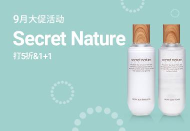 secret nature 9月大促活动