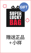 SUPER LUCKY BAG