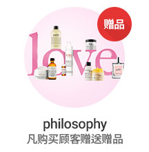 philosophy 回馈活动