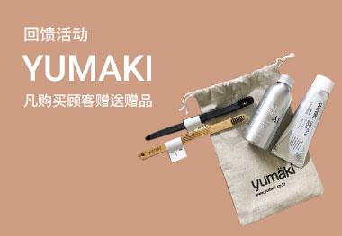 yumaki