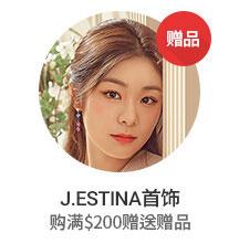 J.ESTINA首饰 READY TO SUMMER!