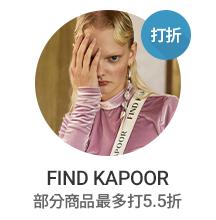 FIND KAPOOR 打折活动