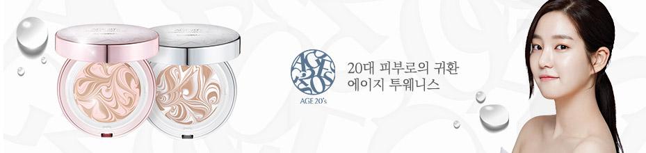 2016061614341shilla main_age20's_1606.jpg