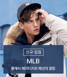MLB 신규입점