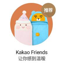 Kakao Friends 冬季商品推介