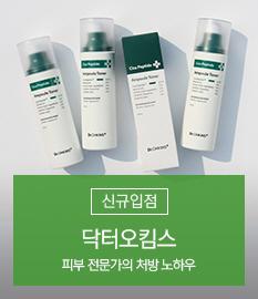 닥터오킴스 신규입점