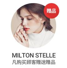 MILTON STELLE 回馈活动