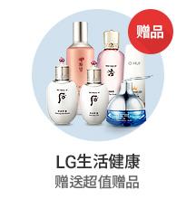 LG생활건강 7월 정기 프로모션