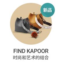 FIND KAPOOR 商品推介