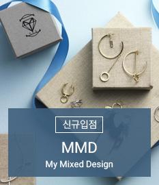 M.M.D 신규입점
