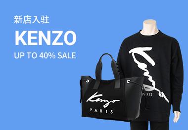 KENZO新店入驻