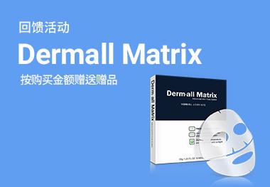 dermall matrix