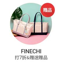 FINECHI 新店入驻回馈活动