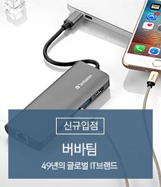버바팀 신규입점